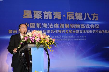 新三板法律尽职调查的范围-深圳私募律师