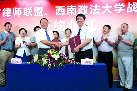企业兼并与企业联合 – 深圳新三板律师
